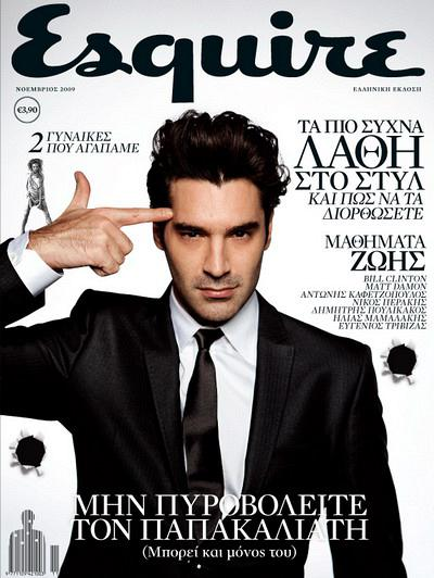 cover_86