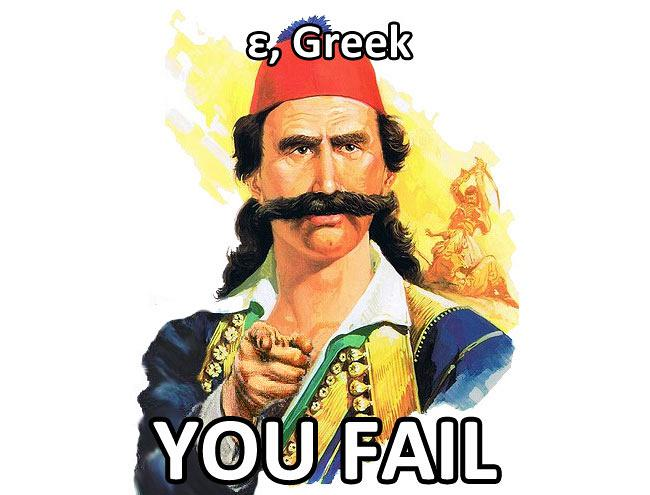 greek_fail
