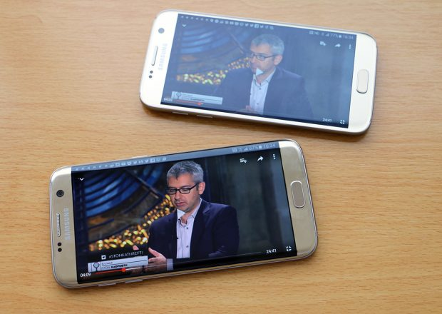 Samsung Galaxy S7 & S7 Edge: To Review