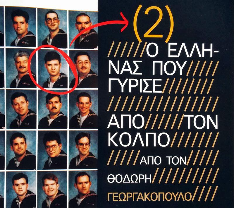 stavropoulos03