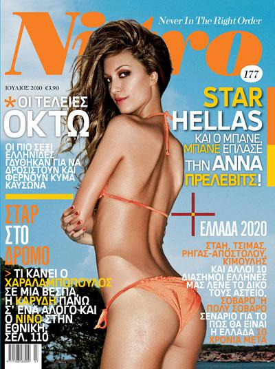 cover_177