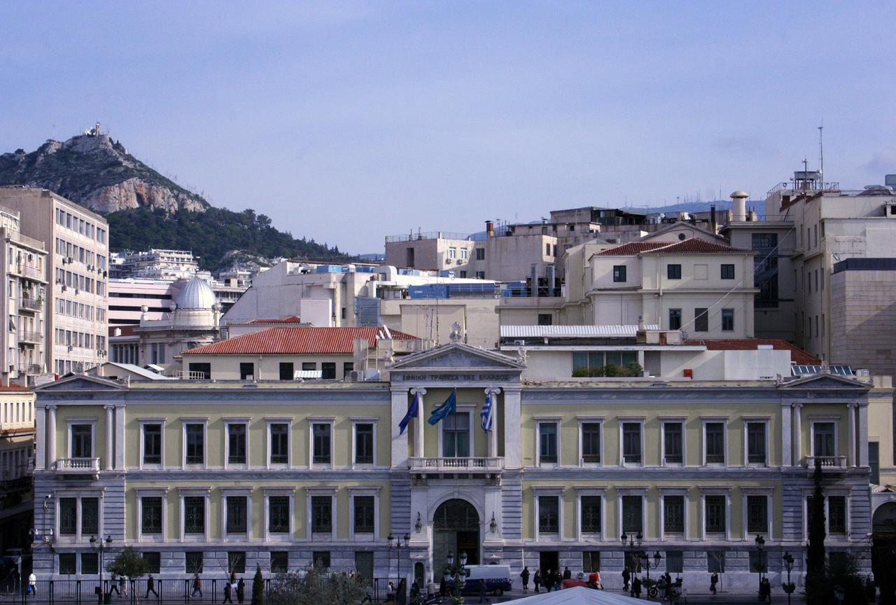 Athens_NationalBank