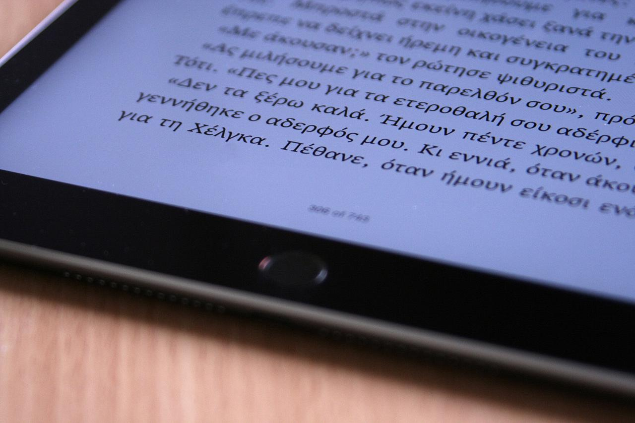 iPadAir2_screen